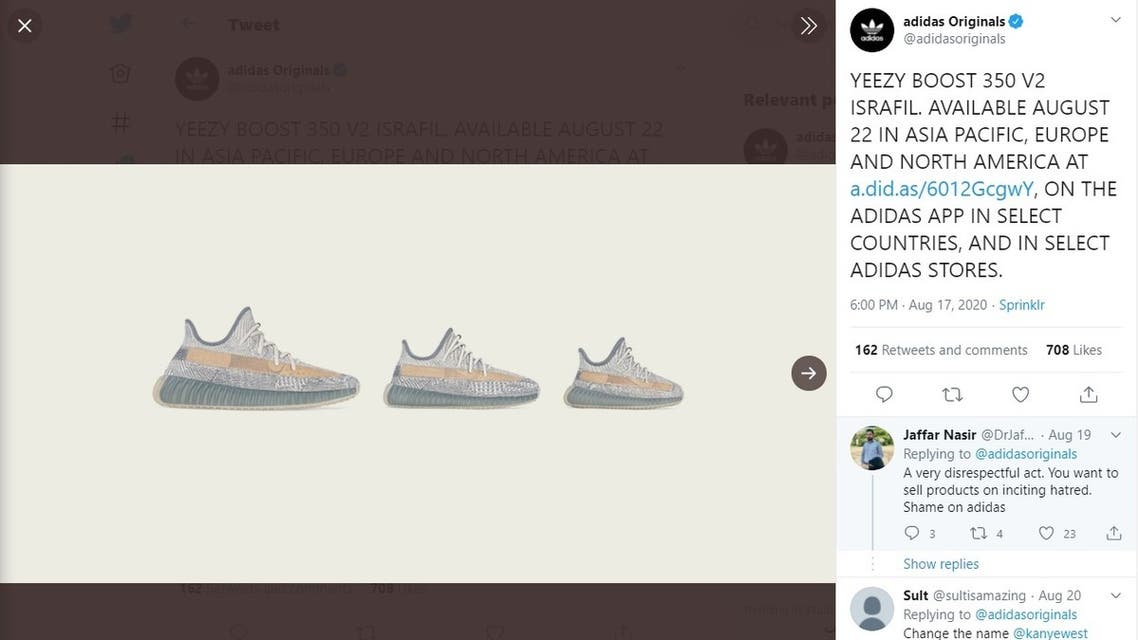 Kanye West slammed for using Islamic names of archangels for new Yeezy shoes