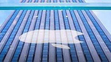 """آبل تطلق اليوم هواتف """"آيفون 12"""" بتقنية الجيل الخامس"""