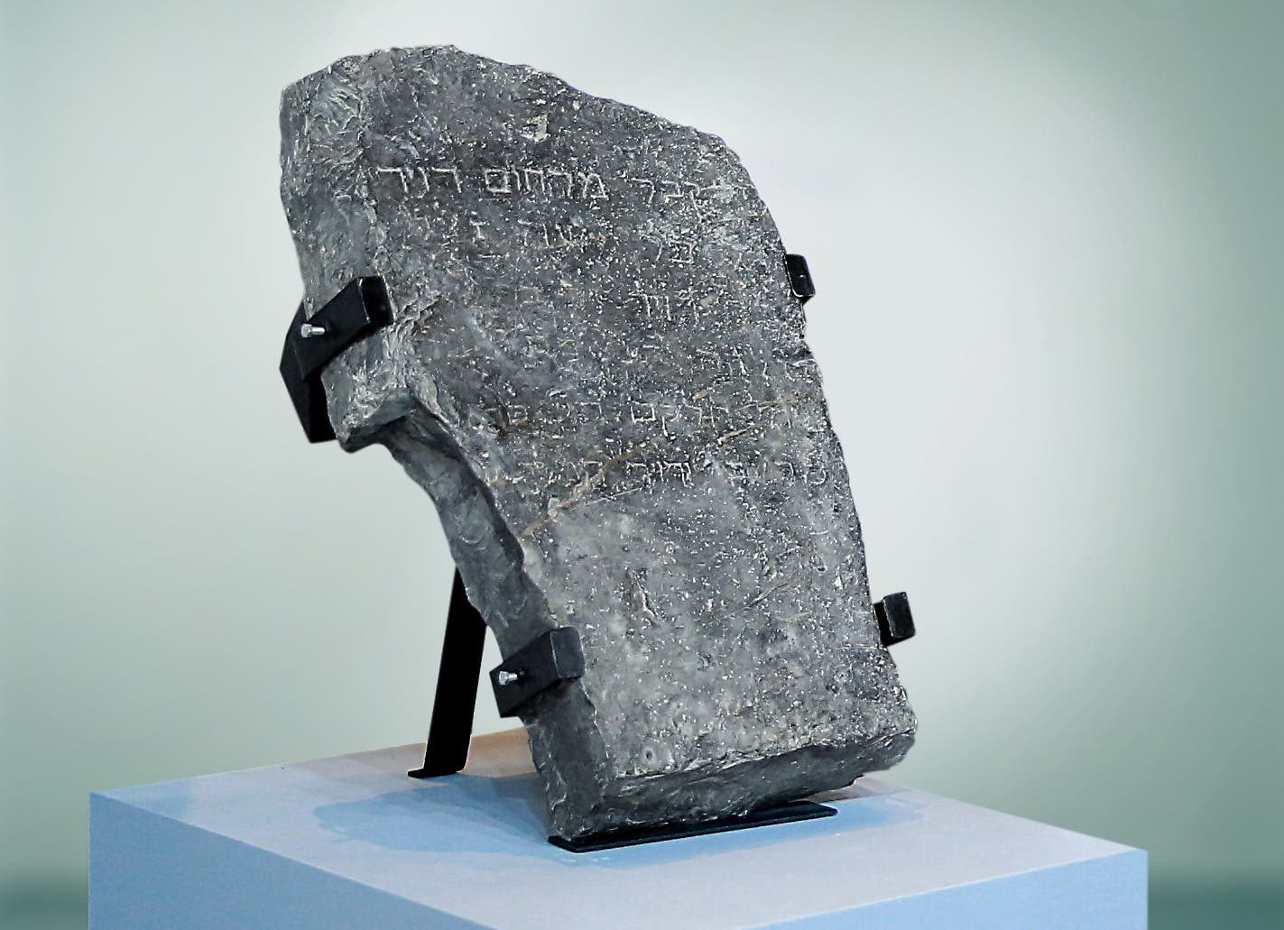 Jewish gravestone discovered in the area of Shamal. (Courtesy: Ras Al Khaimah Department of Antiquities and Museums)