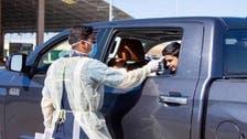 السعودية.. 363 إصابة جديدة بكورونا ووفاة 15