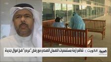 """هيئة الاستثمار الكويتية للعربية: هذا ردنا على """"عربي القابضة"""""""