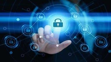صناعة الأمن السيبراني تتجاوز 326 مليار دولار في 2027