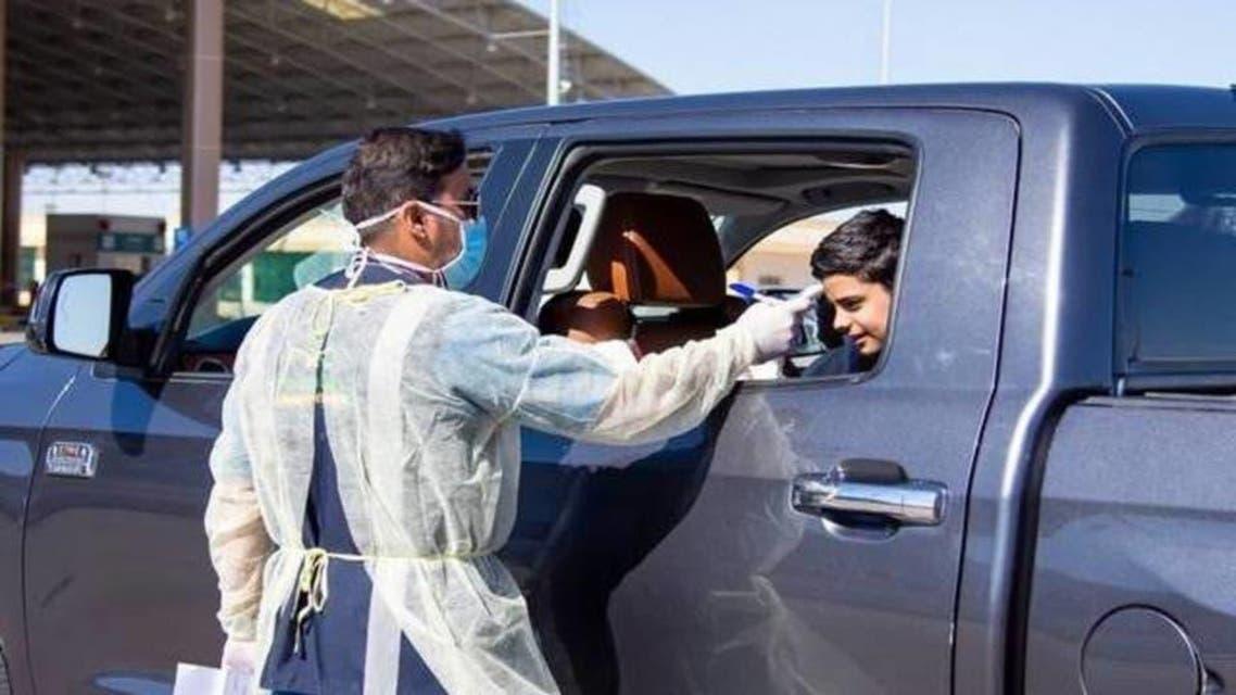 KSA: Coronavirus and Crossing