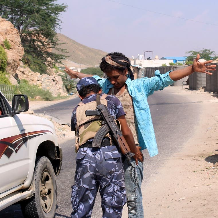 Al-Qaeda blows up clinic after executing dentist in Yemen's al-Baida