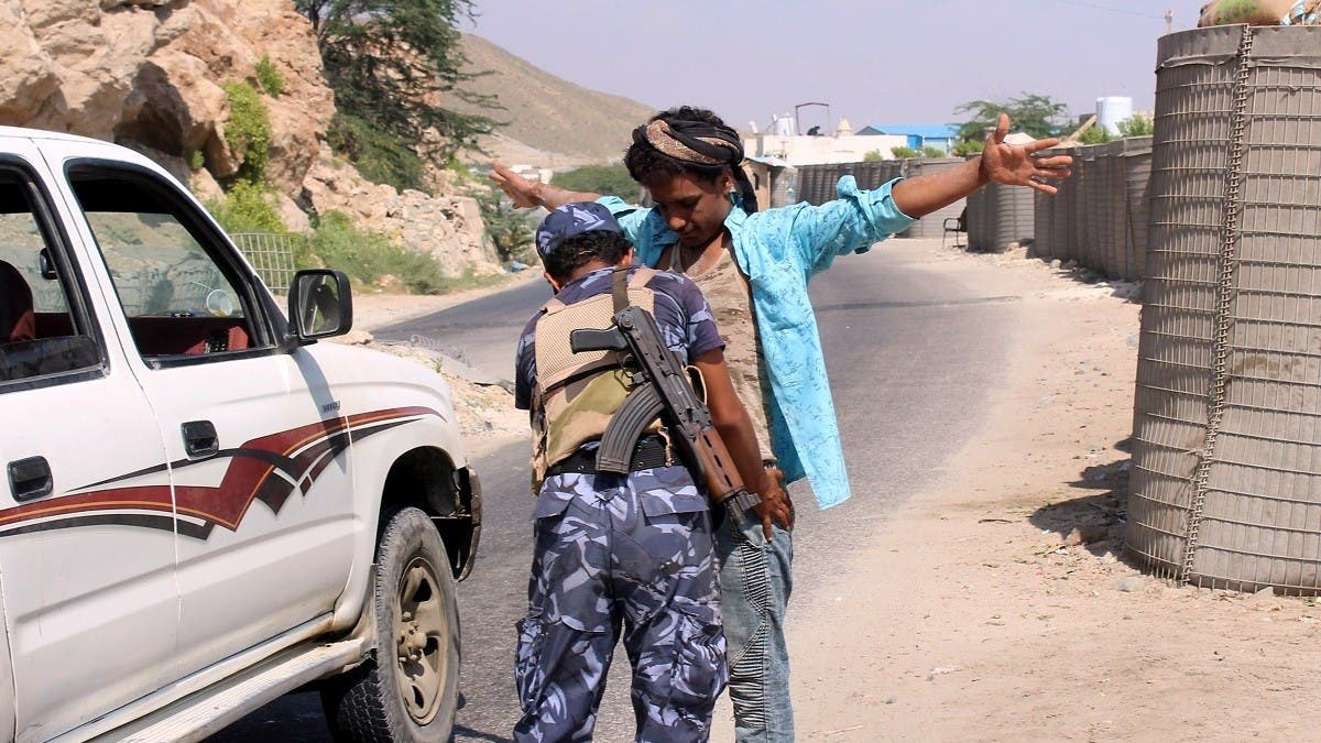 Al-Qaeda blows up clinic after executing dentist in Yemen's al-Baida thumbnail