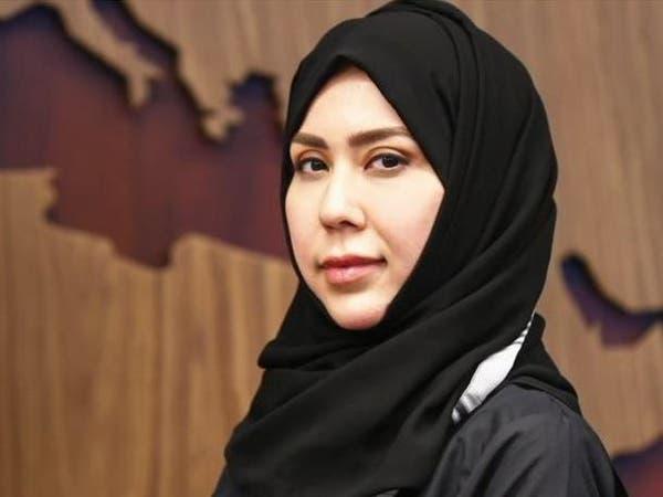 تعرف على أول سيدة تشغل منصب مدير عام بالخارجية السعودية