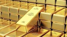 الذهب يتراجع مع ارتفاع الدولار.. والأنظار على خطاب الفيدرالي الأميركي