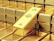 الذهب يتراجع بعد ارتفاع الدولار وسط توقعات اقتصادية قوية