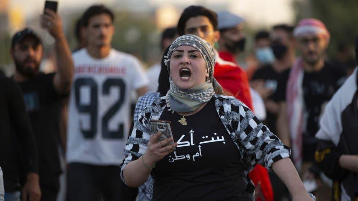 Iraq: New Wave of Target Killing