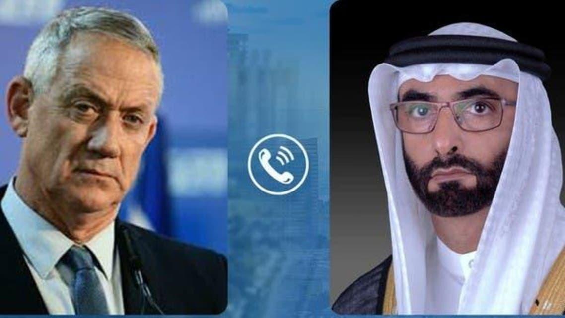 UAE Israel Ministers Of Defense