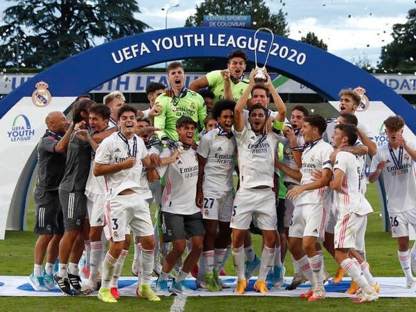 ريال مدريد يتوج بلقب دوري أبطال أوروبا للشباب