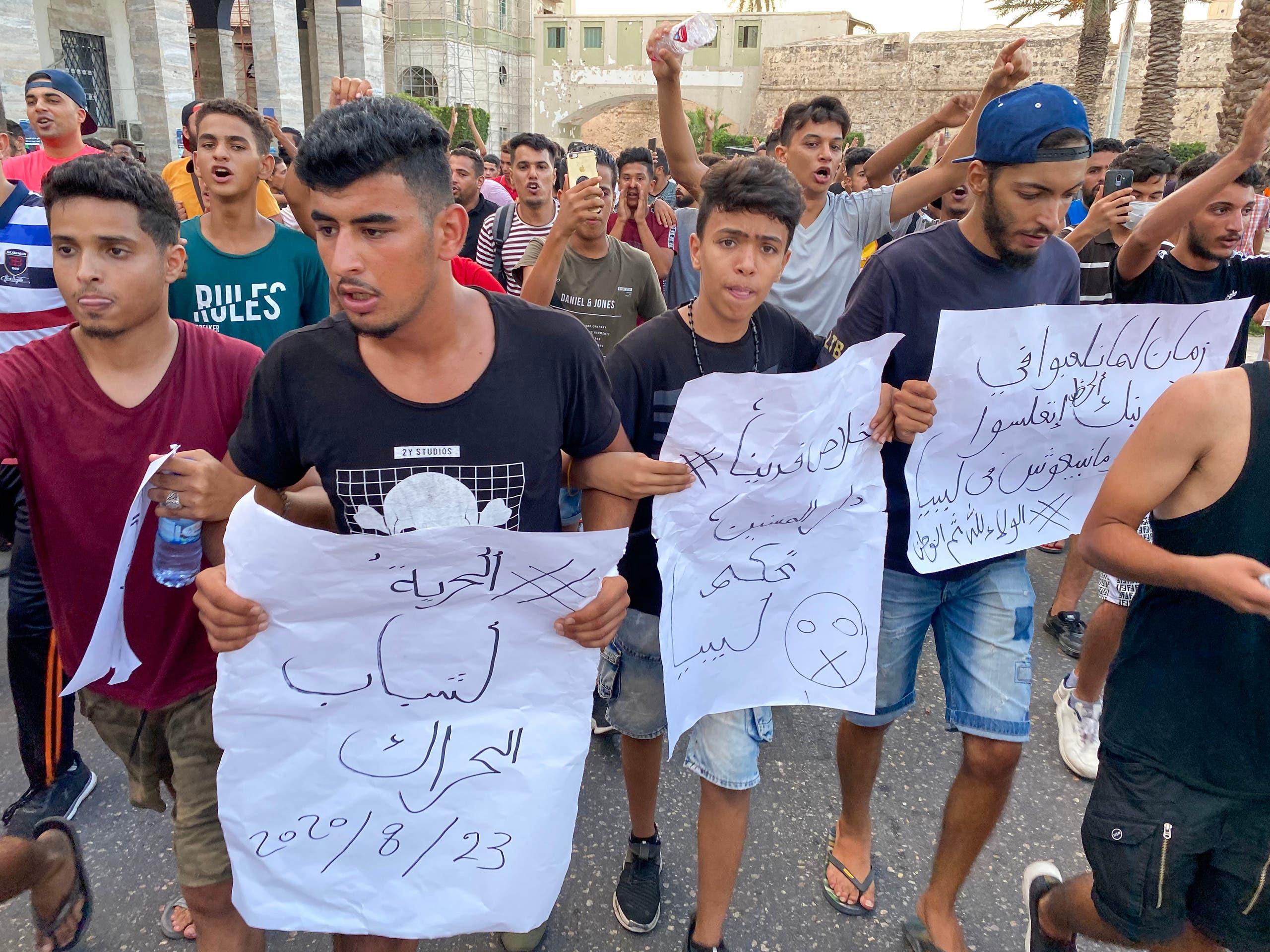 تظاهرات في العاصمة الليبية طرابلس (أرشيفية- فرانس برس)