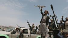 یمن: حوثی ملیشیا کی یونیسف کے حوالے سے بلیک میلنگ، اساتذہ کی مالی امداد رُک گئی