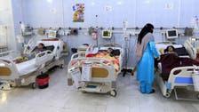یمن : صنعاء کے ڈاکٹرز اُٹھ کھڑے ہوئے ، 8 ماہ کے واجبات کی ادائیگی کا مطالبہ