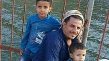 شاهد مغامرة مرعبة لسائق يمني تنتهي بمقتل أربعة أطفال