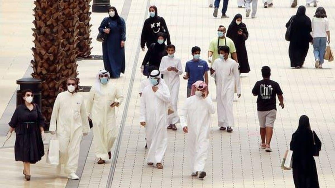 Kuwaitis in a Mall