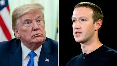 """هل حذر مؤسس فيسبوك ترمب من """"تيك توك""""؟"""