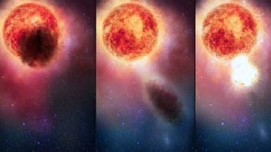 """نجم ظن الفلكيون أنه بدأ ينفجر ثم اكتشفوا أنه """"يعطس"""" فقط"""