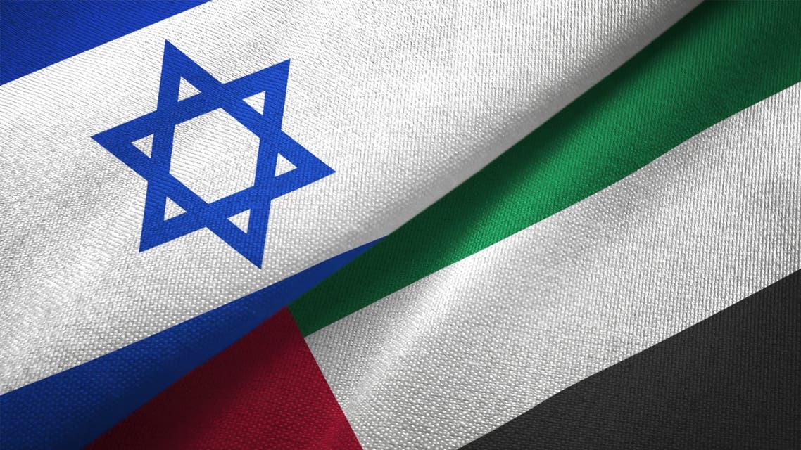 إسرائيل الإمارات