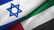 كيف تستفيد الإمارات من استخدام الأنابيب الإسرائيلية لنقل النفط لأوروبا؟
