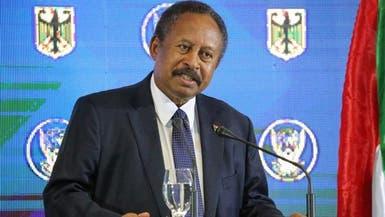 حمدوك: نطالب برفع اسم السودان من قائمة الإرهاب