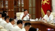 هالة غموض تلف الزعيم.. وكوريا الشمالية ترد بالصور