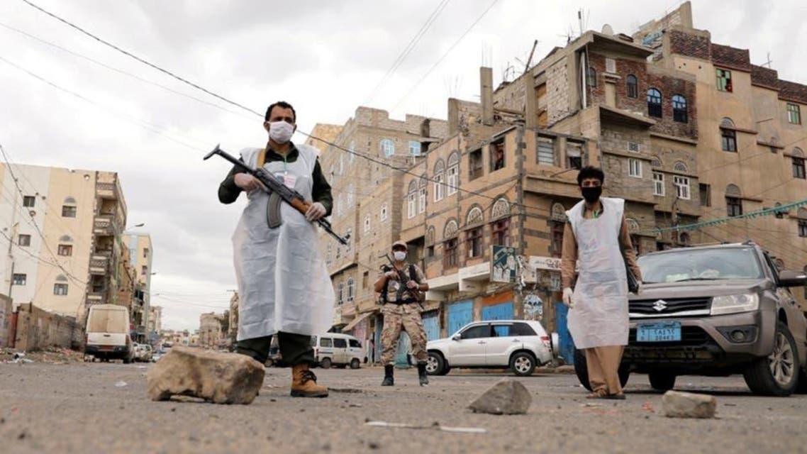 Yamen: Marib