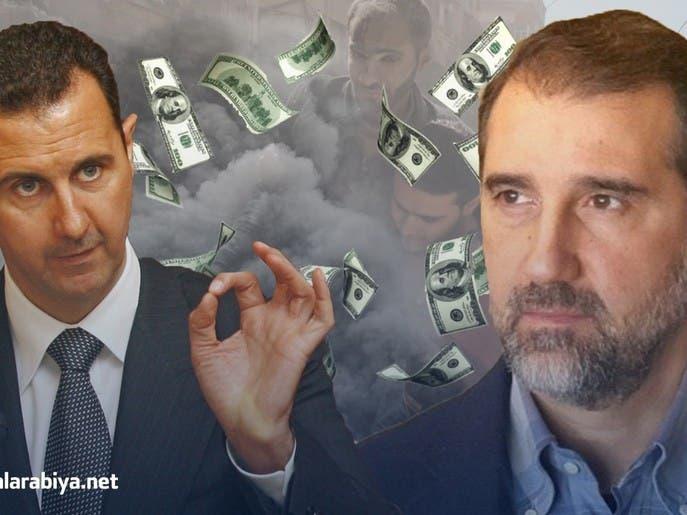 أسرار أكبر عملية نصب في الشرق بين الأسد وابن خاله