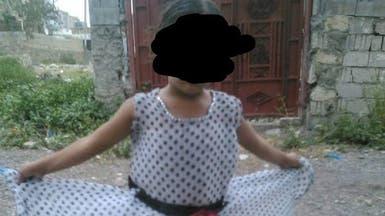 #المليشيات_تغتصب_الأطفال .. جسد طفلة سقط في تعز