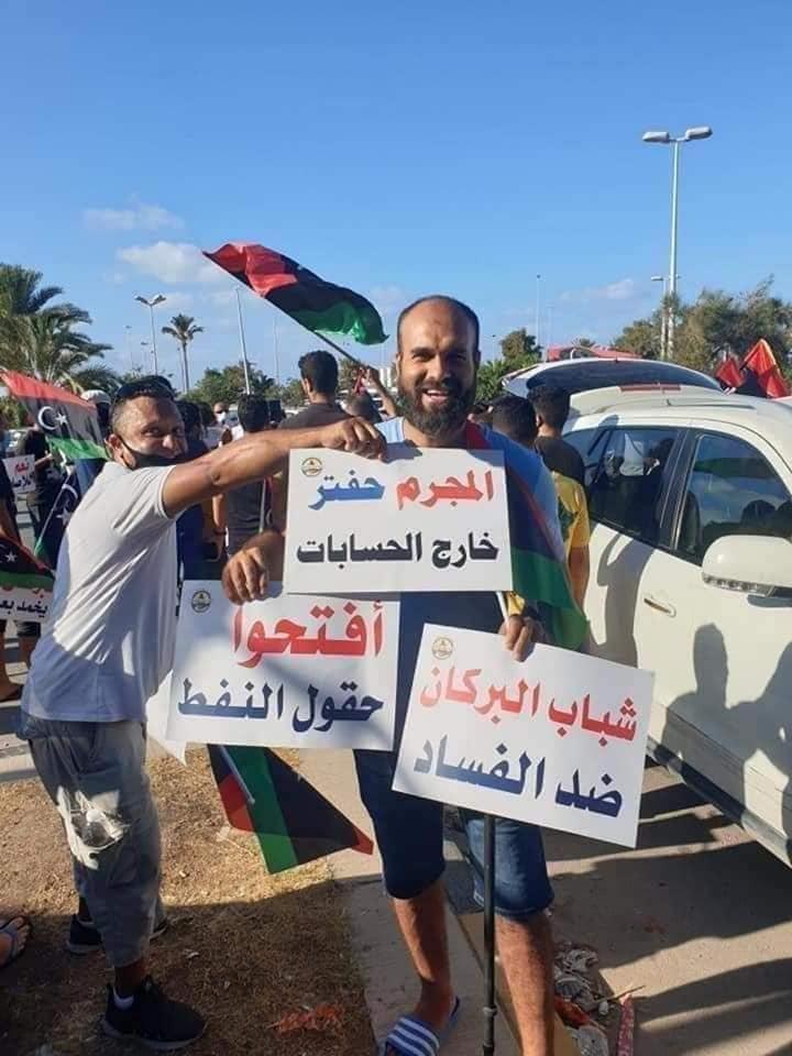 في مظاهرات طرابلس