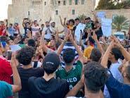 """""""لا للإخوان"""" تصدح في طرابلس.. وغضب المحتجين يحاصر السراج"""