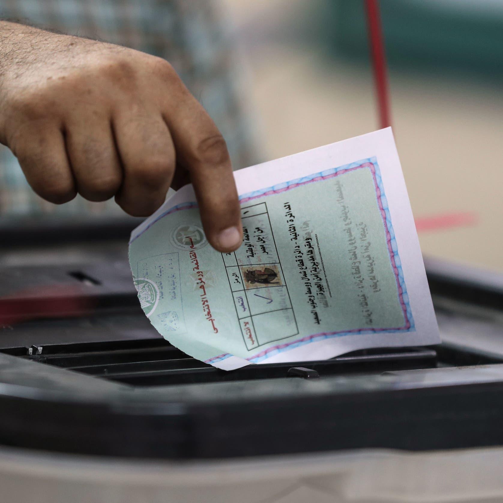 انتخابات مجلس شيوخ مصر.. 52 مليوناً إلى النيابة العامة