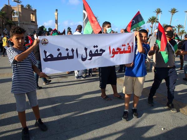 ليبيا.. مسلحو الوفاق يطلقون النار على متظاهرين في طرابلس