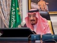 الملك سلمان لجونسون: نتطلع لمواصلة جهود مواجهة الوباء