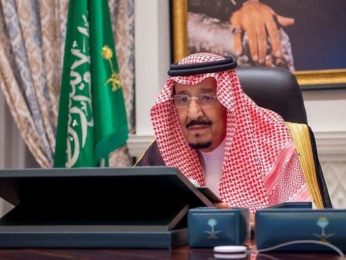 السعودية.. البيان الختامي لمجموعة تواصل الشباب (Y20)
