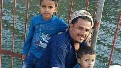 شاهد السائق اليمني يتحدث بعد مغامرة انتهت بمقتل أطفاله