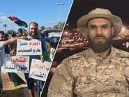 التشيكو.. وجه متطرف بين فصائل الوفاقاخترق ساحات التظاهر