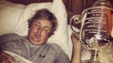 """""""النوم"""" مع كأس البطولة.. كيف بدأ ولماذا اشتهر؟"""
