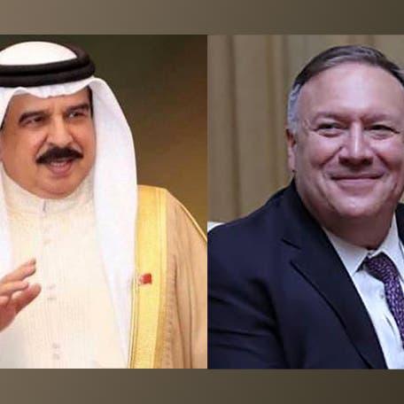 ملك البحرين لبومبيو: شراكة وثيقة تجمعنا بأميركا