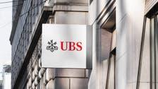 بنك UBS السعودية: دول الخليج بوضعية أفضل لتأمين فرص عمل جديدة