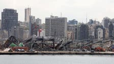 Lebanon requests satellite images of Beirut's port explosion site