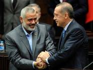 هل تساوم تركيا إسرائيل على ورقة حماس؟