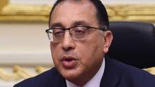 رئيس الوزراء المصري: لا احتفالات في رأس السنة