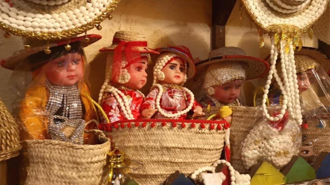 KSA: Dolls House