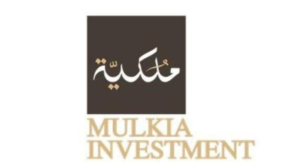 ملكية للاستثمار