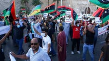 For third day, hundreds of Libyans protest corruption, living conditions