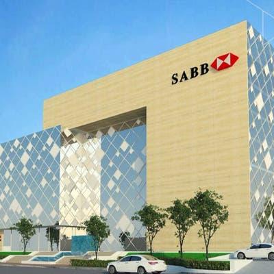 """""""ساب"""" يسجل ثاني أكبر صفقة خاصة للأسهم السعودية في 2020"""