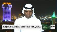 محمد نور: انتظروني رئيساً لاتحاد جدة