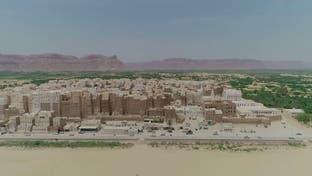 مانهاتن الصحراء معرضة للانهيار.. ويونيسكو قلقة