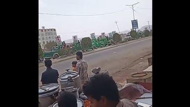 فيديو.. مواكب الموت الحوثية تجوب شوارع صنعاء